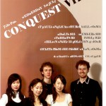 2009 Conquest VIII July 1